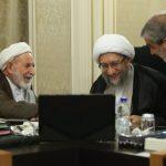 عکس: چهره خندان یزدی و آملی لاریجانی در جلسه امروز شورای نگهبان