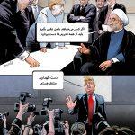 سنت شکنی فارس: انتشار کاریکاتور یک روحانی!