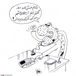 کارتون های روز: هزینه های درمانی، آلرژی پزشکان به پوز، وصیت یک گدا و فرار مالیاتی پزشکان!