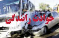 تصادف اتوبوس در زیرگذر فرودگاه تبریز 20 مصدوم بر جای گذاشت