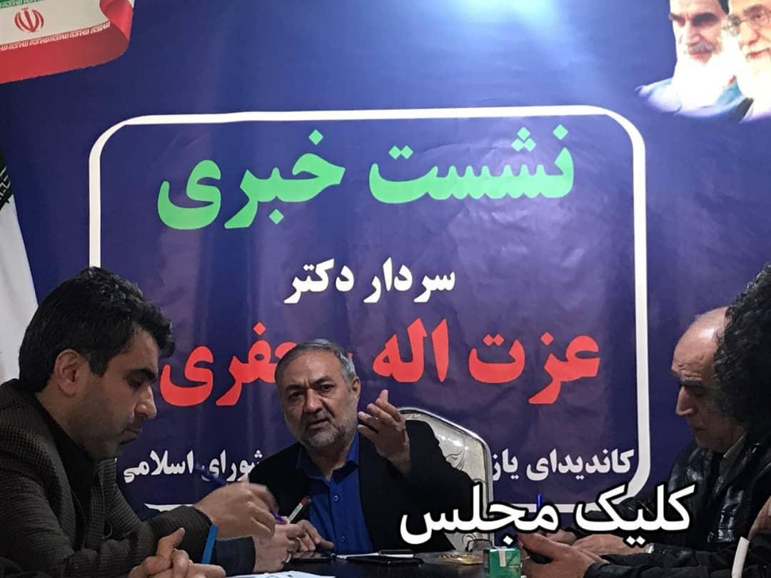 سردار جعفری: نمی دانم چرا شورای ائتلاف انقلاب از ما واهمه دارد!/ موافق ورود زنان به ورزشگاهها هستم!