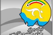 دو نماینده تراکتور در تیم منتخب هفته لیگ برتر: عباس زاده و حاج صفی