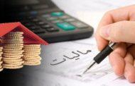 بحث داغ مالیات در مجلس/ 5 گروه جدید مشمول پرداخت مالیات شدند