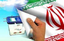 رقابت ۵۰۱ داوطلب برای 13 کرسی شورای شهر تبریز