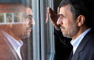 احمدینژاد خط و نشان کشید: اگر رد صلاحیت شوم، انتخابات را قبول ندارم!