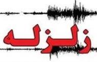 زلزله ۴.۲ ریشتری تبریز را لرزاند/ تبریز همچنان می لرزد