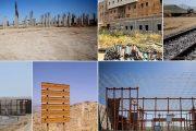 1860 پروژه نیمه تمام آذربایجانشرقی در انتظار اعتبار دولتی و اراده مدیریتی!