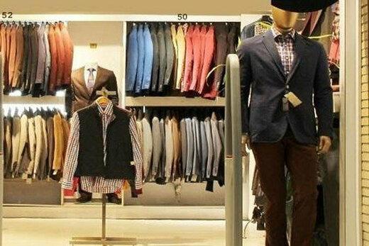 کرونا، فروش کت و شلوار را ۶۰ درصد کاهش داد!/ زیپ ودکمه هم وارداتی است!