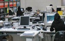 آب پاکی استانداری بر روی تصمیم شهرداری: دورکاری کارمندان فعلا ممنوع است!