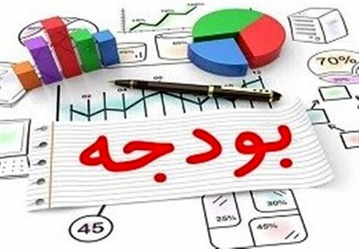 نوبخت، نرخ ارز در بودجه سال آینده را 11 هزار و 500 تومان تعیین کرد!/ هدفگذاری برای افزایش درآمدهای مالیاتی