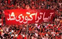 افتخاری جهانی برای سرخ پوشان آذربایجان: تراکتور محبوبترین باشگاه آسیا در سال ۲۰۲۰ انتخاب شد