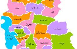 رتبه 27 امنیتی آذربایجان شرقی در بین 31 استان کشور