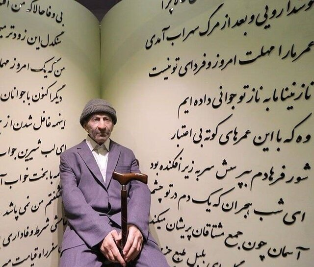 کج فهمی و بدسلیقگی شهرداری تهران بر سر تندیس شهریار آذربایجان!