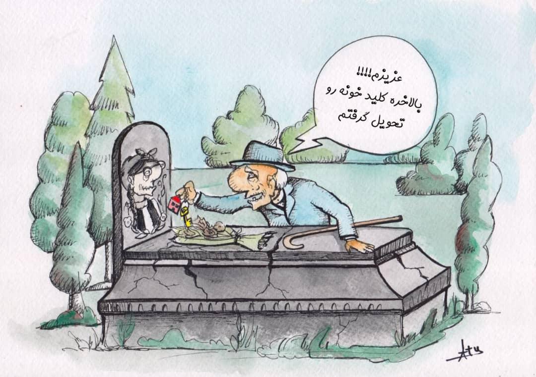 کارتون های روز: مسافرت های نوروزی، روز مهندس، قبولی تضمینی، واکسن کرونا شهاب حسینی، مهریه بیتکوین و مسکن صدساله!