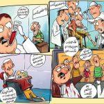 کارتون های روز: خونه یازده متری، دیدار نوروزی قالیباف و احمدینژاد و نحوه پذیرش بیماران بیپول!