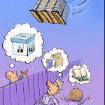 کارتون های روز: انتخابات مجلس، آبنبات نماینده، آموزش پرورش و ماجرای پسر آقای شهردار!