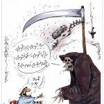کارتون های روز: پشت پرده اتفاقات اخیر، وضعیت هر روز ما بعد از بیدار شدن از خواب و وضعیت این روزهای تلویزیون!