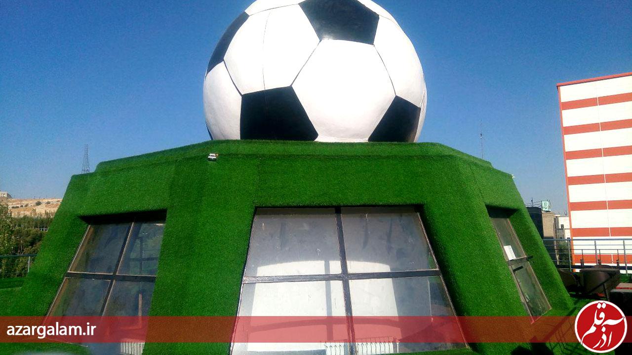 ساختمان جدید «موزه فوتبال آذربایجان» افتتاح شد+ تصاویر