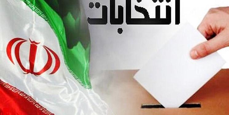 اعلام کاندیداتوری سردار دهقان برای انتخابات ۱۴۰۰: به نفع هیچ کس کنار نمی روم