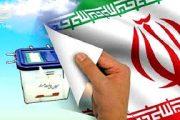 احتمال کاندیداتوری فرمانده قرارگاه خاتم الانبیا قوت گرفت/ سعید محمد شخصا پیگیر کاندیداتوری برای 1400 است!
