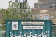 جمعیت کیفری آذربایجان شرقی ۱۰۴ نفر به ازای هر ۱۰۰ هزار نفر است