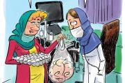 کارتون های روز: کرونا بگیر، پول پارو کن، مهریه و سکه، رشوه ویژه برای سزارین ۹۹/۹/۹!