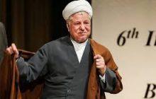 معمای وصیت نامه گمشده مرحوم هاشمی رفسنجانی
