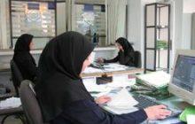 مديريت زنان در روابطعمومي؛ رويكردي استراتژيك