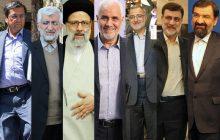 نتیجه تازه ترین نظرسنجی ها: رئیسی و رضایی در صدر، مهرعلیزاده و زاکانی در قعر