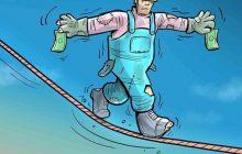 کارتون های روز: روز کارگر، روز معلم، بندبازی کارگران و بی خیال ماسک و کرونا!