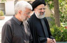 احتمال انصراف جلیلی به نفع رئیسی/ جلیلی، زاکانی و قاضی زاده هاشمی کاندیداهای پوششی هستند