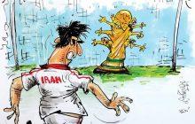 کارتون های ورزشی: جام جهانی، کریم باقری، استقلال و  پرسپولیس 200 سال بعد!